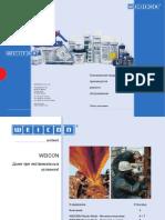 WEICON-Специальные продукты для производства ремонта и обслуживания