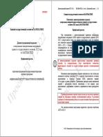 Ma-11_Ege_2022_Demo_prof
