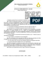 PLC - Empréstimo consignado