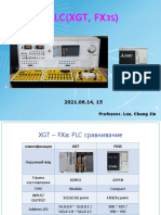 RU전기2.3. PLC