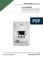 MP204 Control