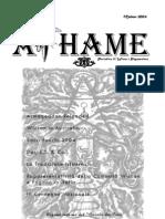Athame n° 8 - Periodico di Wicca e Paganesimo