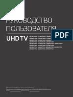 BN68-09495D-00_URU7100H_RU_L02_190215.1