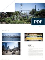 Melbourne & Its Community Gardens / MING Magazine / 2011.03
