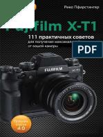 Fujifilm X-T1-2