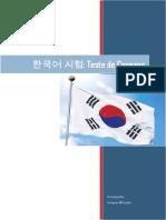 Teste de Coreano - Nivel Iniciante - Prova 1