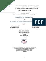 documentation of pmsm