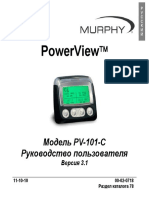 Murphy Enovation Controls PowerView PV101 (00!02!0718-R)