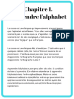Chapitre-1