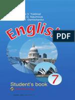 Юхнель 7 класс Student Book