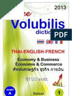 VOLUBILIS Econo A