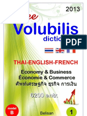 VOLUBILIS Econo B