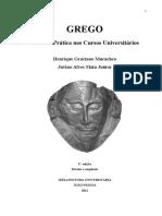 Grego - Teoria e Prática