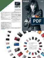 OLYMPUS Digital Camera Catalog 2011/04 [JPN]