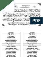 Ayat Kursi Print