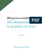 100 preuves irréfutables, Mouhammad est le Prophète de Dieu