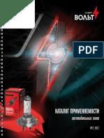 Katalog Startvolt Lamp