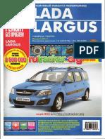 Lada Largus Универсал Фургон с 2012