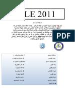SLE_2011