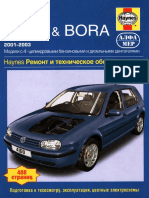volkswagen-bora-2-3-mt-170-l-s-4x4-sedan-4d-1998-2005