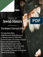 Rabbi Menachem Mendel Schneerson 01 (1902-1994 13 giugno_3rd Tammuz 5754)
