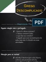 Grego Descomplicado - Aula 21 - Participios Adjetivais - Material