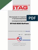 STAG_200_GoFast_Manual_RUS_ver