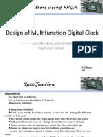 FPGA_sz584