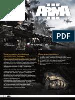arma3_manual