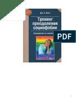 1599154364268970