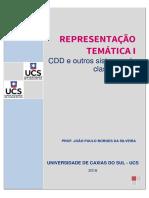 2.2 CDD e outros sistemas de classificação