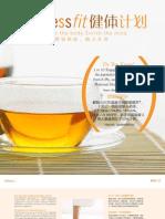 Wellness Fit Programme Brochure