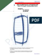Инструкция к холодильнику Samsung RL-28 FBSW