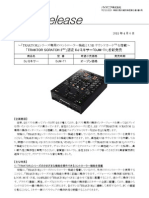 Pioneer DJM T1