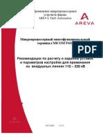 MRU P435 cz 1