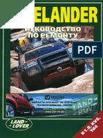 a335lr Freelander 1998-2006 La Carinfo.com.Ua