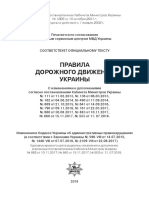 PDR_rus_72