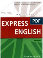 Express English 2008 (NEW) [Unlocked by www.freemypdf.com]