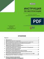 Maximal_DVS_1911_2014 (Web)_2