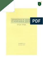 Sabrana Dela Dimitrija Ljotica,Knjiga 6
