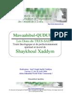 Touba Mawaahiboul Khoudoss