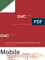 GWC_mobile_internet