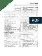 Hyundai Excavator R380LC-9SH PDF Operating Manual