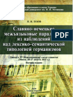 Report XV International Congress Final Cover