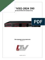 LTV-NSG-2824-390_manual_rus_v1.1_20180425