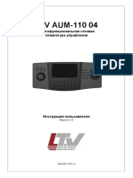 LTV-AUM-110-04_manual_rus_v2.0_20191101