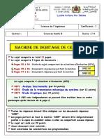 devoir-1-modele-4-si-2-bac-sm-b-semestre-2