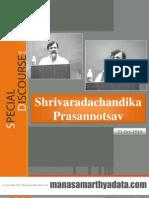 ShriVaradaChandika Prasannotsav