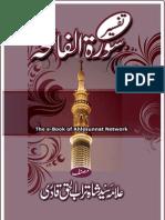 Tafseer-Surah-Fatiha