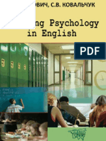 Learning Psychology in English ( PDFDrive )
